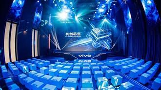 vivo&三星 聯合研發Exynos 980 X30系列
