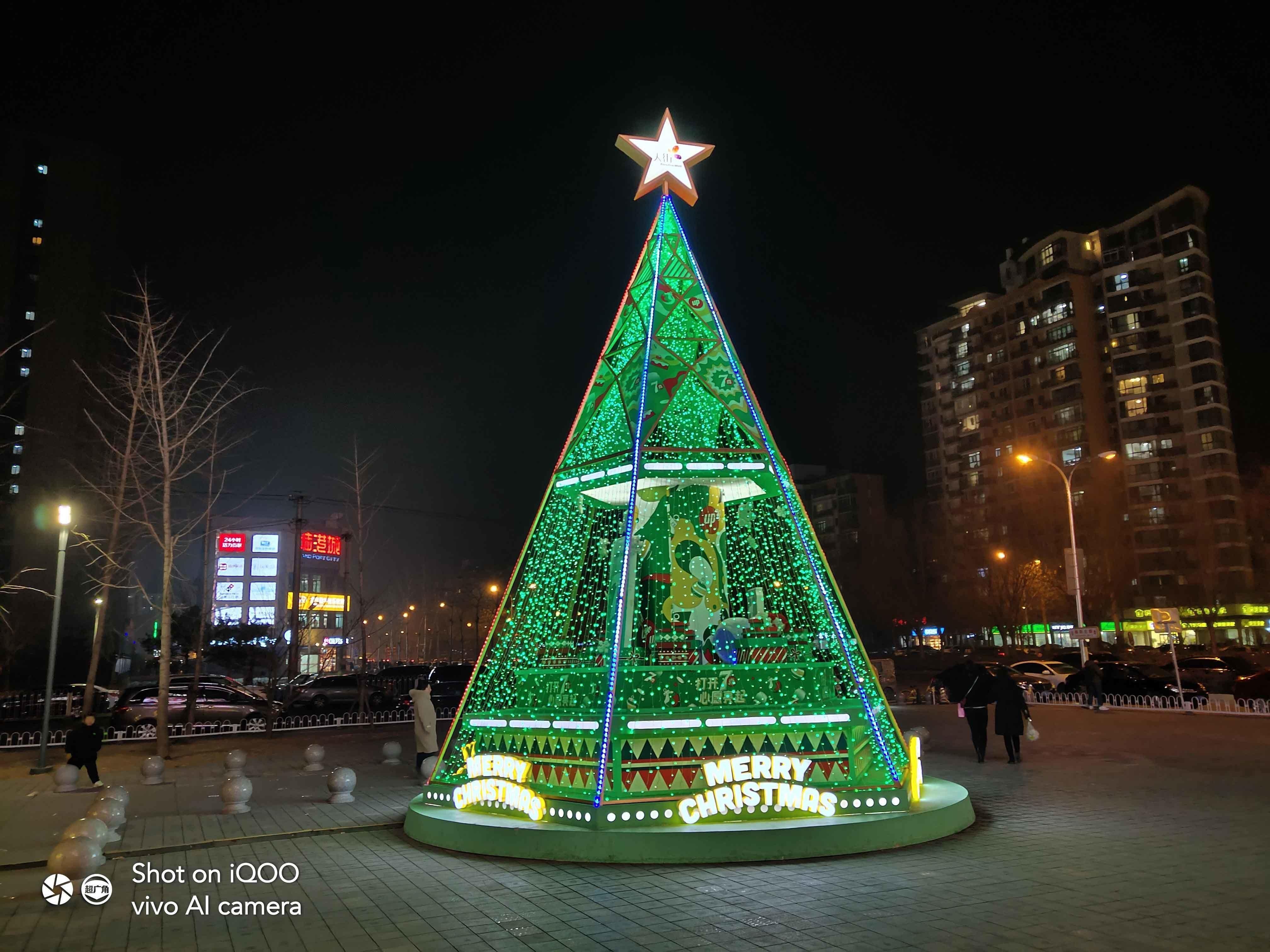 iQOO(8+256GB)手机拍照出来的影像图第3张
